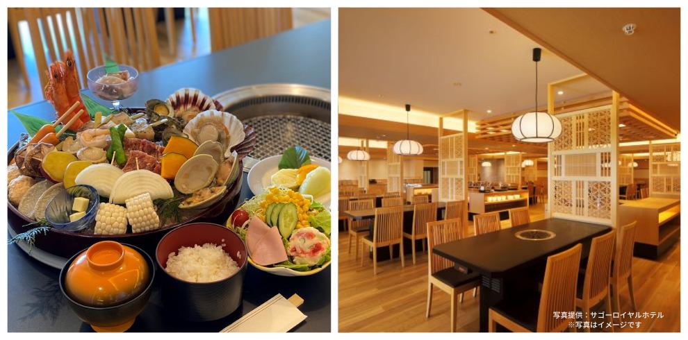 サゴーロイヤルホテル昼食